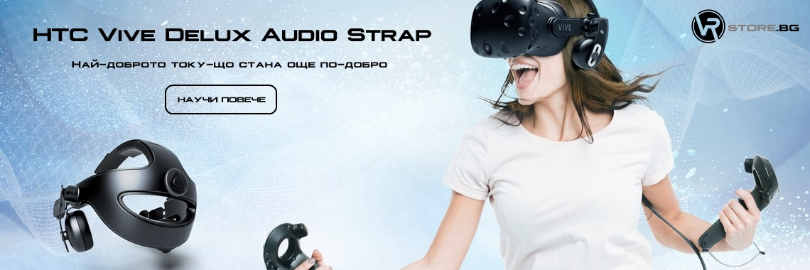 HTC Vive Delux Audio Strap